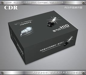 高档灰色汽车灯包装设计彩盒cdr CDR