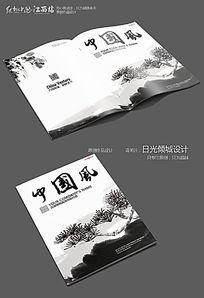 黑白中国风水墨画册封面
