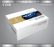 简约氙气灯包装模板彩盒设计源文件