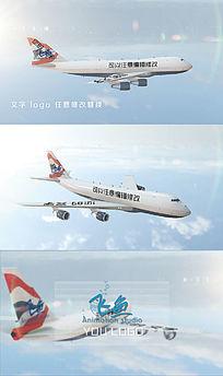 蓝天白云光效飞机logo微信小视频高清AE动画模板