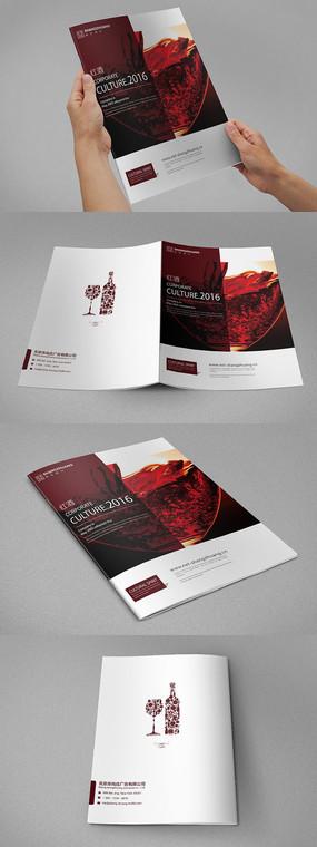 欧式红酒画册封面