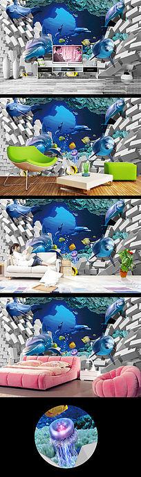 墙体穿破海底世界电视背景墙