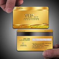 土豪金通用VIP会员卡