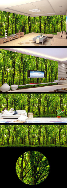 幽静森林电视背景墙