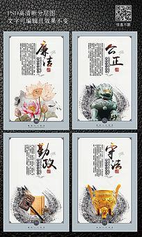 中国风廉政文化展板