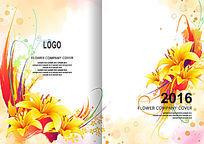 黄色花艺美丽可调整封面设计