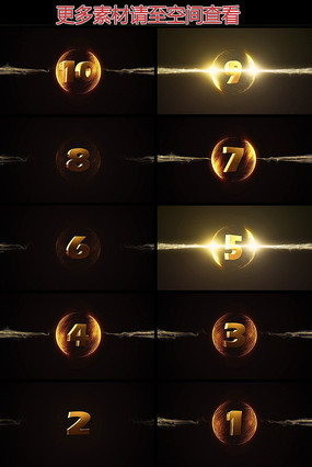 金色3D数字十秒倒计时视频素材