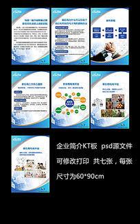 品牌男装促销海报_kt板图片_kt板设计素材_红动网