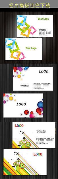 休闲娱乐印刷教育名片模板图片设计下载