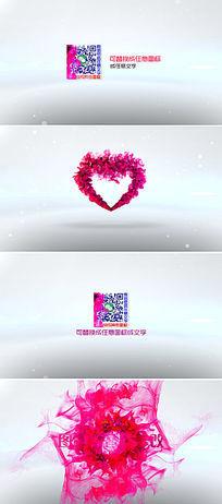 中国风彩色水墨烟雾logo展示ae模板