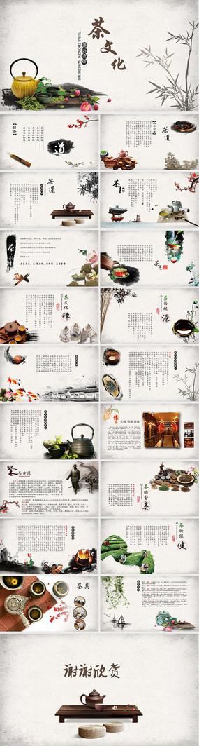 传统茶文化