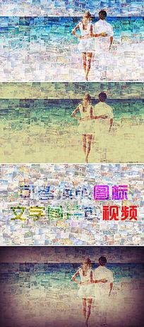 多图片汇聚成微信图标或相片微信小视频模板
