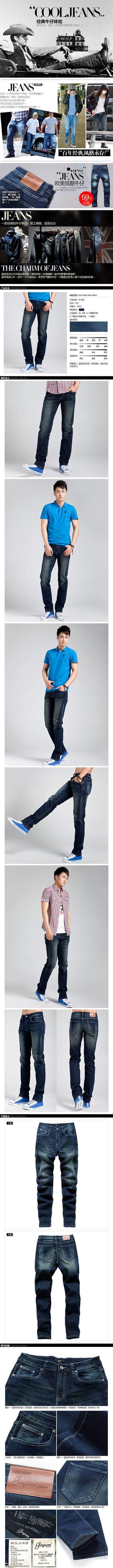 淘宝男装牛仔短裤详情页PSD设计模板