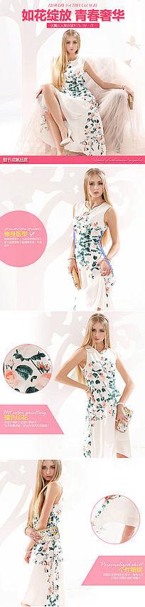 甜美女装描述雪纺连衣裙详情页排版
