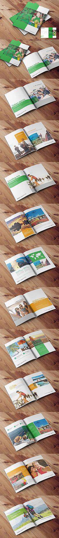 橙绿色时尚旅游画册