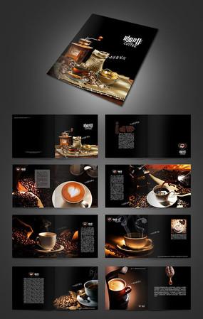 时尚大气咖啡画册
