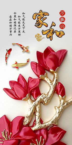 花卉大红花