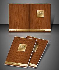 高档木纹大气企业宣传册封面