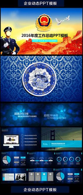 交警形象图片_交警卡通人物图片_交警卡通人物设计素材_红动中国