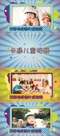六一儿童节卡通小朋友生活照相册模板