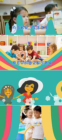六一儿童节视频相册AE模板