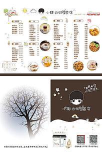 清新手绘风格卡通奶茶菜单