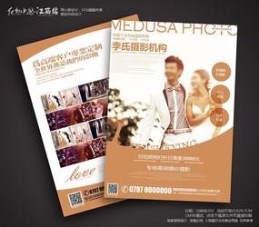 时尚创意婚纱影楼宣传单设计