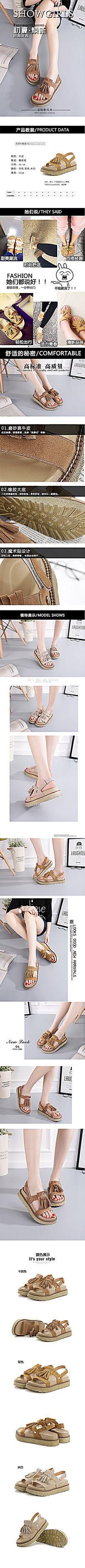 淘宝女鞋凉鞋详情页宝贝描述