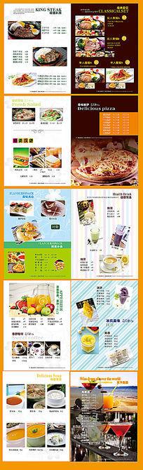 西餐馆菜单菜谱设计模版下载