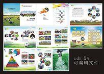 学校足球画册