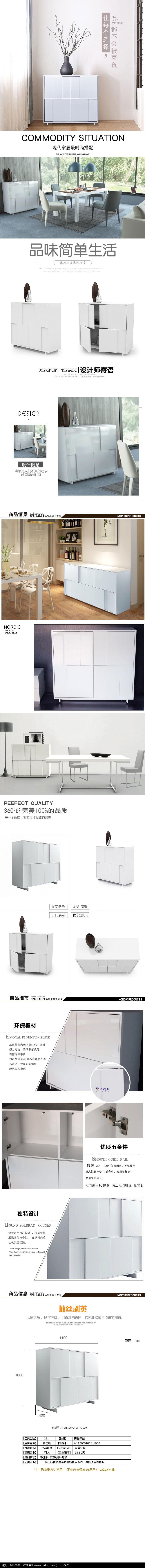 白色凹凸餐边柜家具定制边柜详情图片