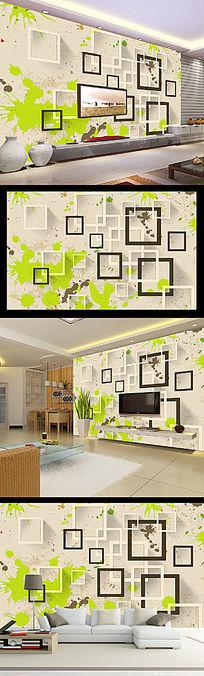 彩色墨迹复古3D方框客厅电视背景墙