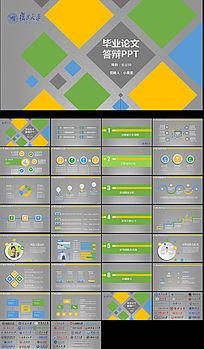 创意黑板风论文答辩PPT模板模板下载