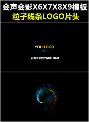 logo设计线条