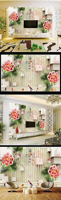 家和万事兴3D立体玉雕鲤鱼背景墙