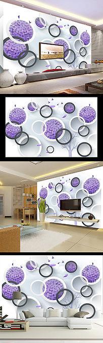 客厅3D圆圈蒲公英紫色花电视背景墙壁画