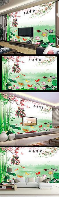 年年有余九鱼福字荷花图电视背景墙装饰画
