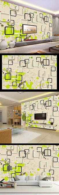 时尚复古3D方框彩色墨迹客厅电视背景墙