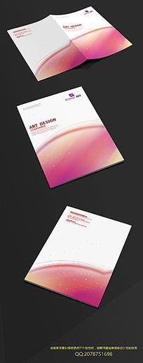 炫彩粉色封面设计