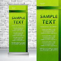 低调绿色欧式底纹素雅深色边框时尚易拉宝
