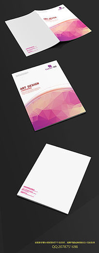 粉色创意多边形封面