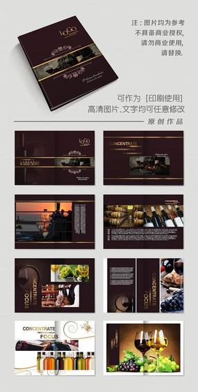 高档欧式葡萄酒画册宣传册