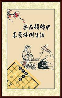 乐在棋中棋牌室展板
