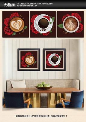 玫瑰与咖啡无框画装饰画