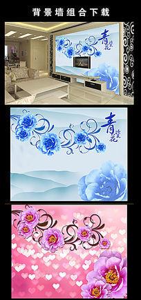 梦幻时尚花朵电视墙图片下载