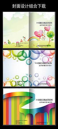 清新简洁大气水彩画册封面图片设计下载