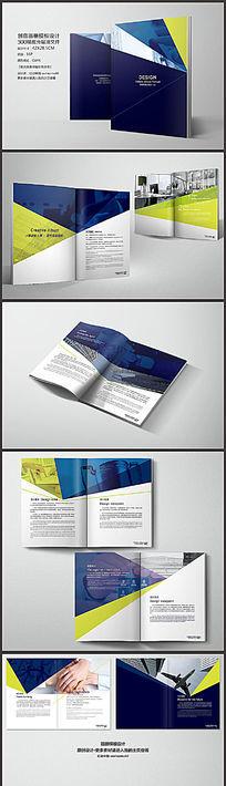 时尚企业宣传画册设计版式