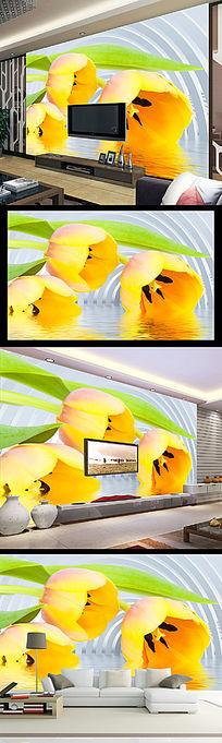 时尚郁金香3D立体空间电视背景墙壁画