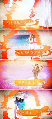 中国风彩色水墨片头视频模板