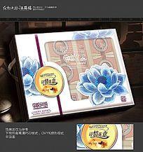 高端典雅诗情花意月饼包装盒设计